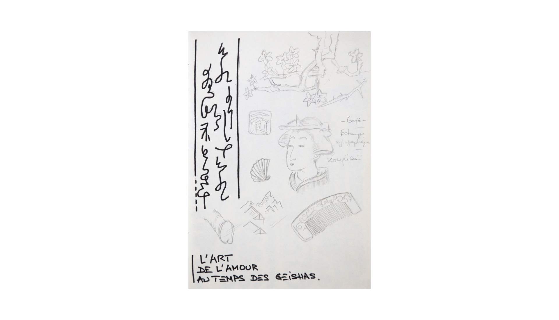 geisha_sketchbook