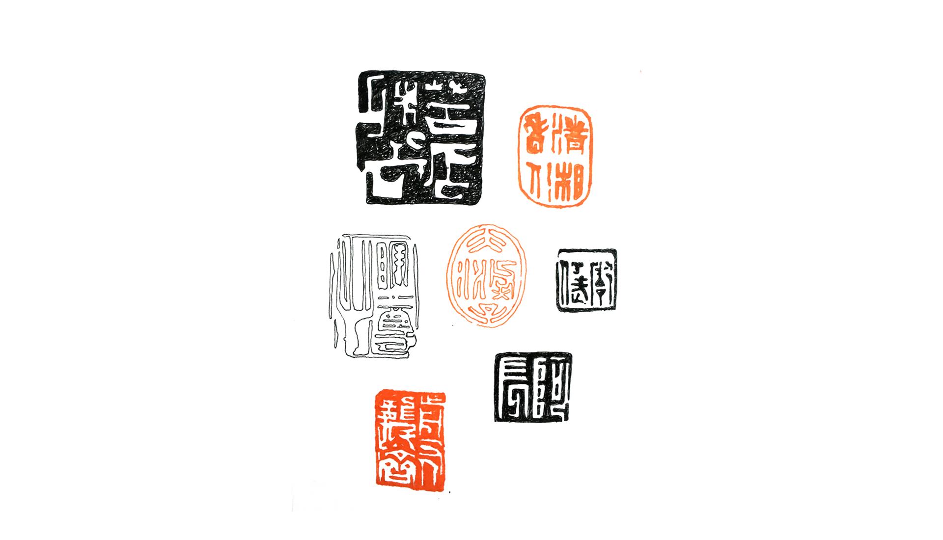 chinese_stamp